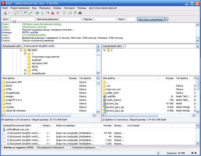 FTP-klient Filezilla.step4
