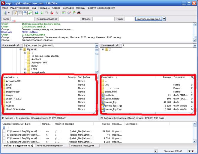 FTP-klient Filezilla.step5