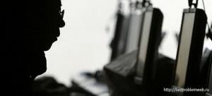 Борьба с террором в Сети